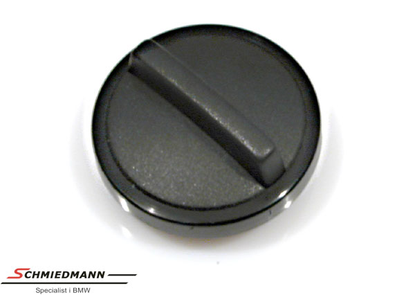 Engine oil filler cap